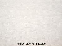Артикул ТМ 453