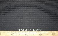 Артикул ТМ 451
