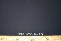 Артикул ТМ 450